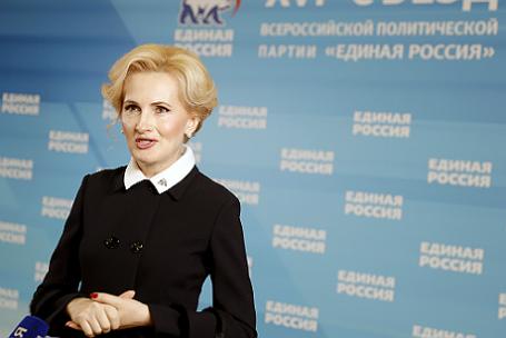 https://cdn.bfm.ru/news/maindocumentphoto/2017/01/21/yarovaya_1.png
