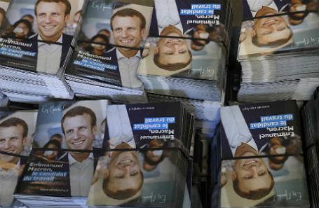Агитационные листовки предвыборной кампании Эммануэля Макрона.