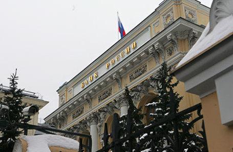 Банк Российской Федерации будет скупать нарынке помиллиарду долларов вмесяц