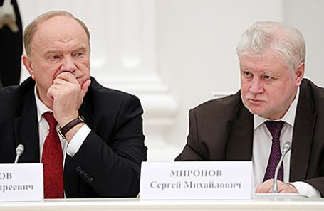 Геннадий Зюганов и Сергей Миронов (слева направо).