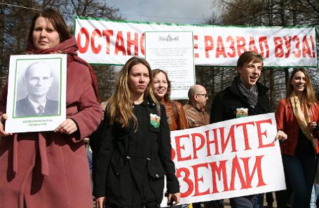 Тимирязевская академия сохранит земли в российской столице