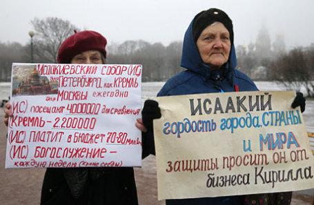 Участники несогласованной акции противников передачи Исаакиевского собора Русской православной церкви на Марсовом поле.