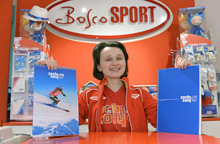 Продажа одежды с символикой Олимпиады 2014 года в Сочи в магазине «Bosco Sport».