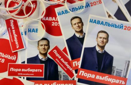 Агитационные материалы в предвыборном штабе Алексея Навального.