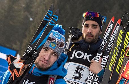 Российский спортсмен Александр Логинов и французский спортсмен Мартен Фуркад (слева направо),