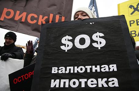Милиция задержала десять человек наакции валютных заемщиков в столице