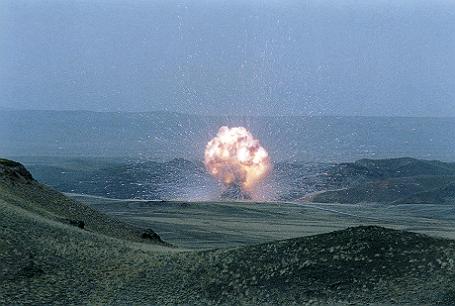 Ликвидация ракет средней и меньшей дальности, 1989 год.