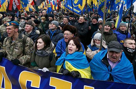 Акция «Марш национального достоинства» в Киеве, посвященная третьей годовщине событий на Майдане
