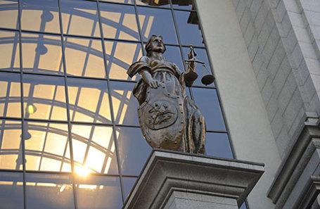 Здание Верховного суда РФ.