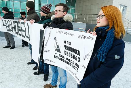 Участники пикета в поддержку воспитательницы Евгении Чудновец.