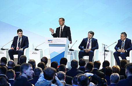 Пленарное заседание в рамках Российского инвестиционного форума в Сочи, 27 февраля 2017.