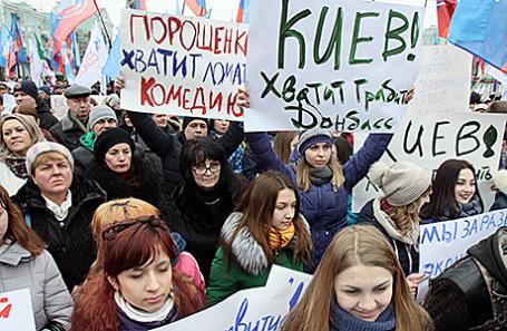 Митинг против железнодорожной блокады Донбасса в Луганске, 28 февраля 2017.