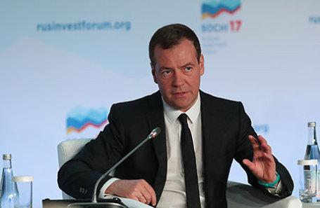 Фонд борьбы скоррупцией поведал о«тайной недвижимости» Медведева