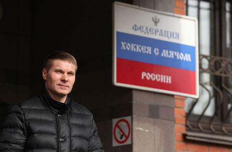 Директор архангельского клуба «Водник», глава Федерации хоккея с мячом Архангельской области Дмитрий Минин.