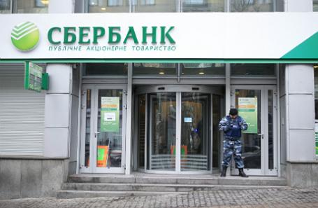 Офис Сбербанка в Киеве.