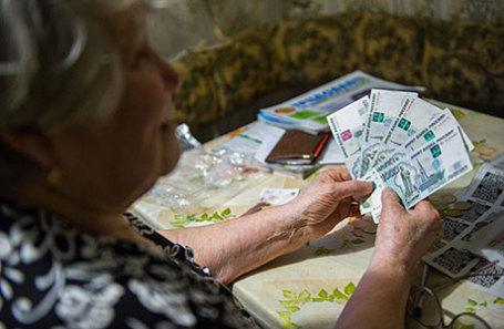 Социальная пенсия история