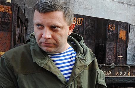 Александр Захарченко.