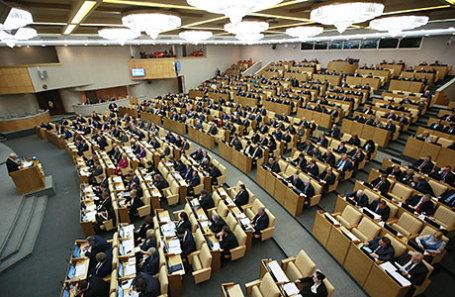 Депутаты на пленарном заседании Государственной думы РФ.