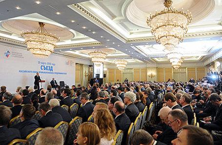 Cъезд Российского союза промышленников и предпринимателей.