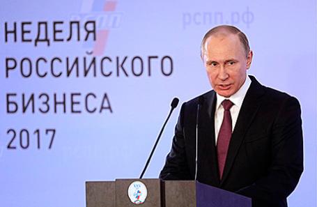 Президент России Владимир Путин во время выступления на пленарном заседании съезда Российского союза промышленников и предпринимателей, 16 марта 2017.