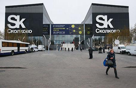 У входа в технопарк «Сколково».