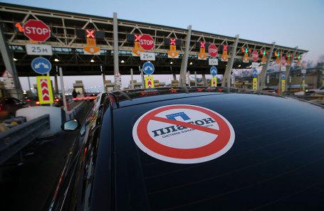 ВМВД рассмотрят объявление отводителей большегрузов опринуждении кпротестам