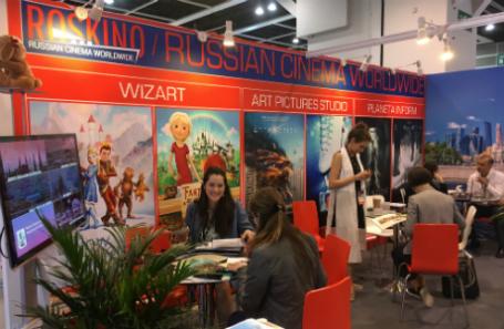 Стенд «ROSKINO — Russian Cinema Worldwide» на международном кино- и телерынке FILMART в Гонконге
