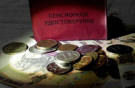 Министр финансов заставляет граждан России собирать напенсию Сегодня в09:59