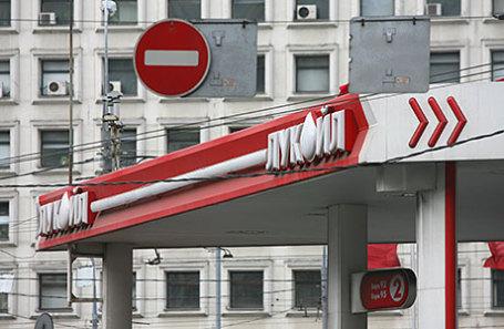 Часть сети АЗС «ЛУКойла» могут купить EKA и «Нефтьмагистраль»