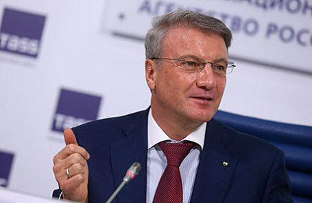 Председатель правления Сбербанка Герман Греф.