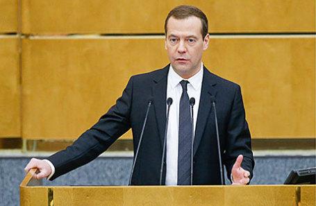 Премьер-министр РФ Дмитрий Медведев на пленарном заседании Государственной думы РФ во время выступления с отчетом о результатах деятельности правительства РФ за 2016 год.