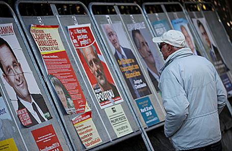 Предвыборные плакаты с кандидатами в президенты в Энген-ле-Бене, Франция.