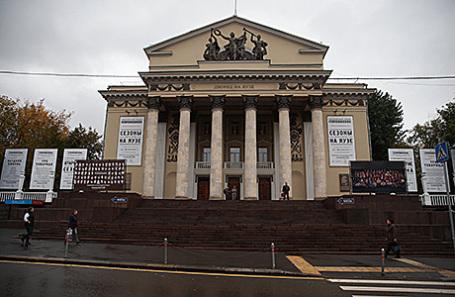 Театр «Современник».