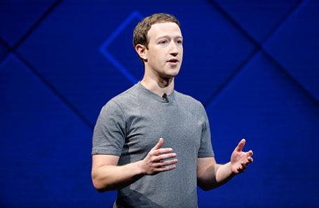 Марк Цукерберг отужинал с обыкновенной семьей вОгайо