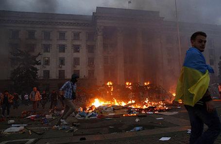 Пожар в Доме профсоюзов в Одессе 2 мая 2014 года.