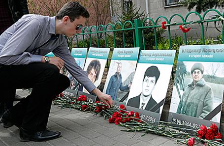 Акция «Помним» в память о погибших в 2014 году в одесском Доме профсоюзов.