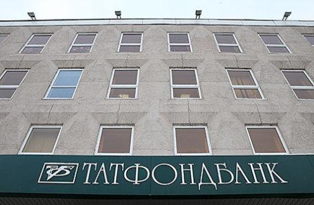 ЦБуточнил объемы финансовых «дыр» вТатфондбанке иИнтехбанке