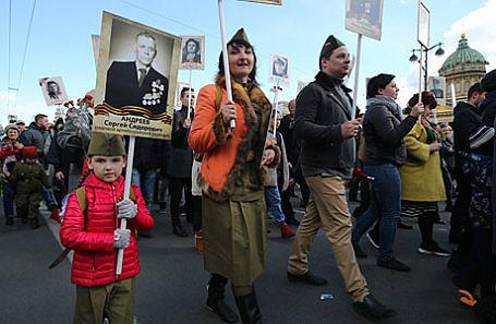 Акция «Бессмертный полк» в Москве.