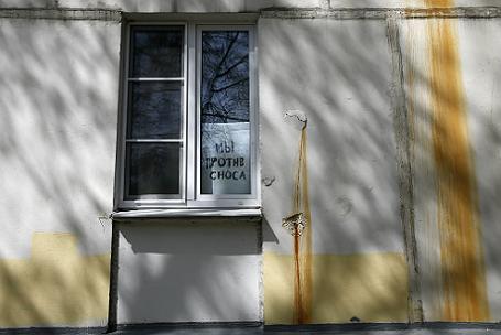 Жилой дом на улице Строителей в Черемушках, не попавший в перечень для голосования по включению в проект программы реновации жилья.