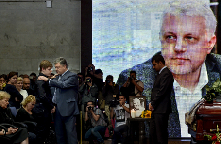 Президент Украины Петр Порошенко (в центре) на церемонии прощания с журналистом Павлом Шереметом в Украинском доме.