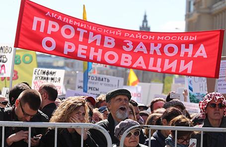 Митинг против сноса пятиэтажек и закона о реновации в Москве, 14 мая 2017.