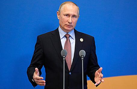 Президент России Владимир Путин в Пекине.
