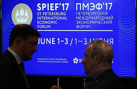 Перед началом совещания организационного комитета Петербургского международного экономического форума 2017.