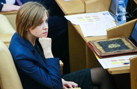 Заместитель председателя комитета Госдумы РФ по безопасности и противодействию коррупции Наталья Поклонская.