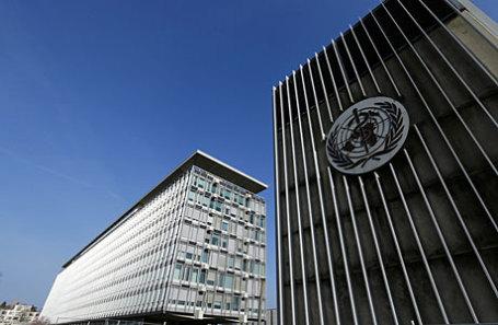 Здание Всемирной организации здравоохранения.