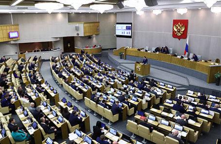 Заседании Государственной думы РФ.