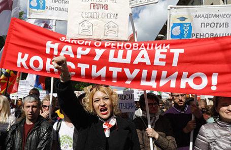 Марш против градостроительного произвола в Москве.