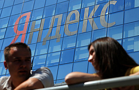СБУ пришла собыском вукраинский «Яндекс»