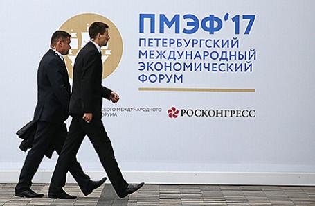Путин: Индия вступает вШОС через неделю