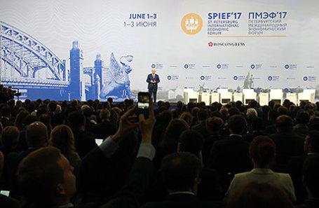 XXI Петербургский международный экономический форум.